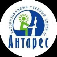 Учебный портал УЦ Антарес